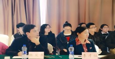 """李才仙总经理荣获""""地理信息产业优秀女企业家""""称号"""