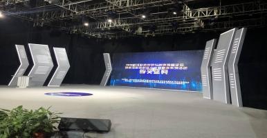 """张发勇董事长荣获""""2019武汉十大科技创新企业家""""称号"""